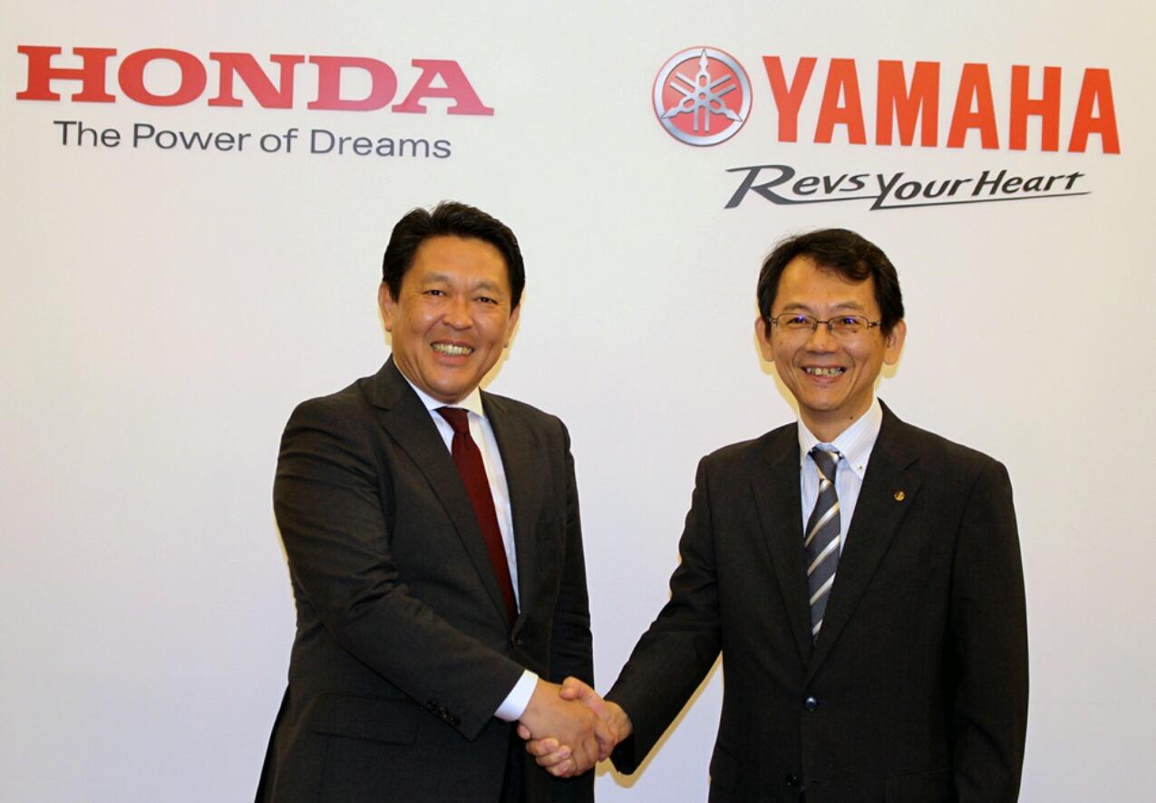 Gak Usah Baper. Yamaha dan Honda Resmi Berkolaborasi