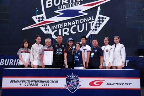 BRIC-SUPER-GT-2014
