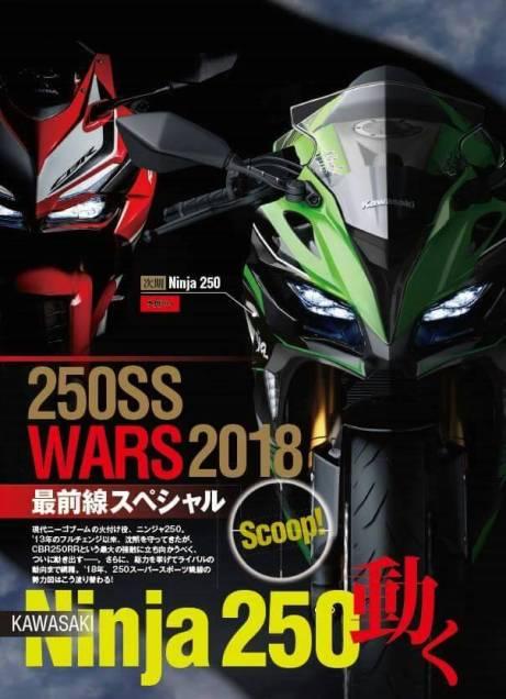IMG-20170524-WA0003.jpg