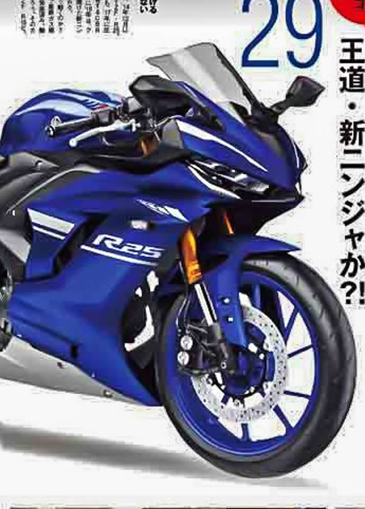 yamaha-new-R25-2